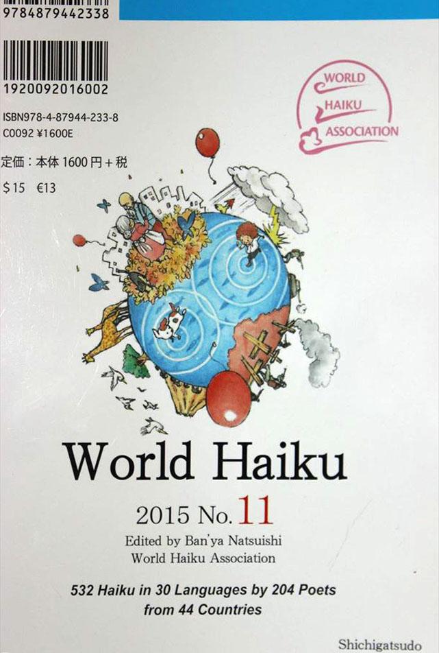 World Haiku 2015: No. 11